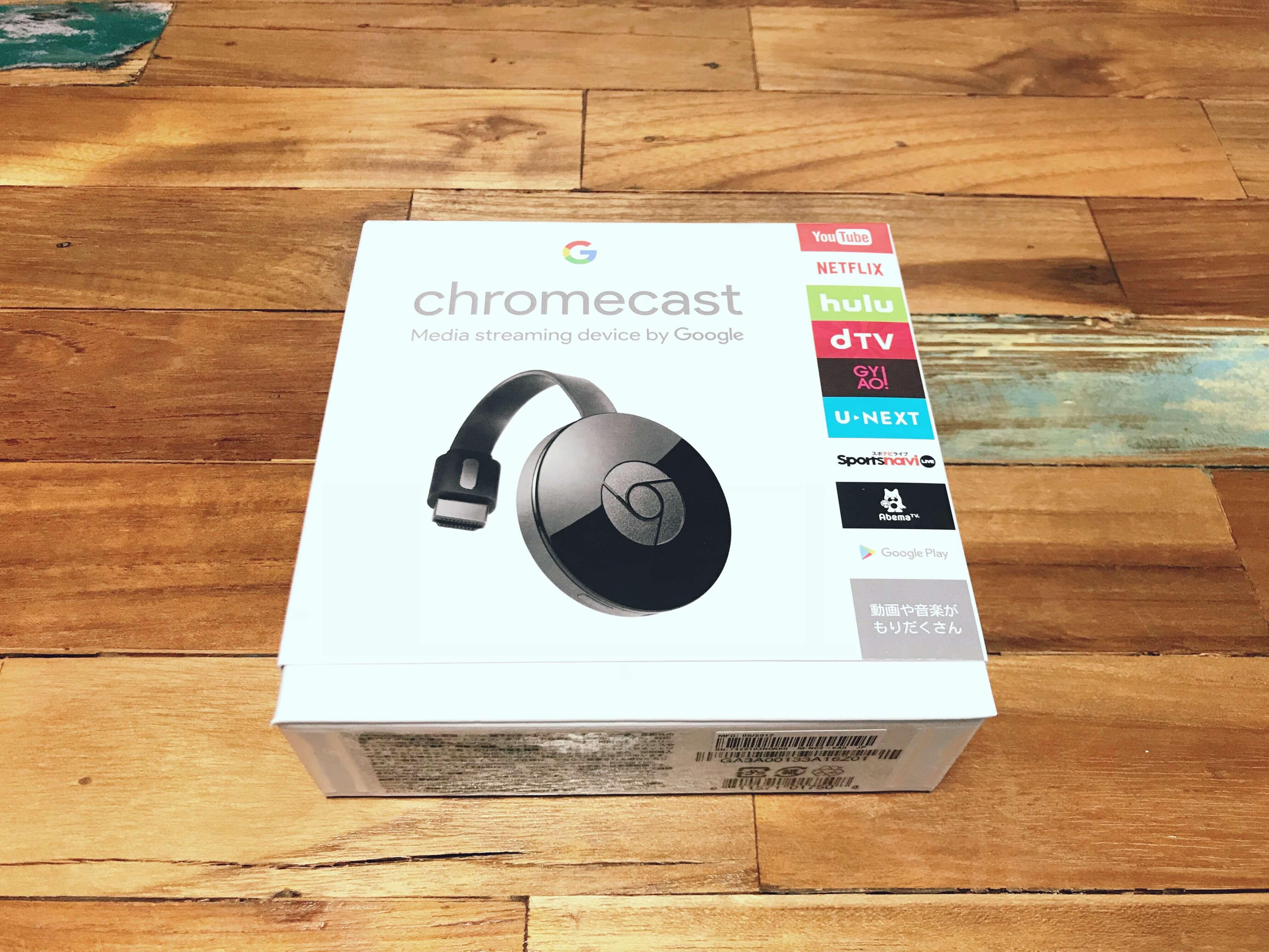 Chromecast(クロームキャスト)の設定・セットアップ方法と使い方まとめ!