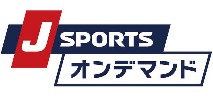 J SPORTSオンデマンドの評判・口コミと料金まとめ!見る方法・加入方法も解説!