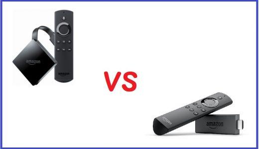 どっちがおすすめ?Amazon Fire TVとFire TV Stickの価格・性能の違いを比較!