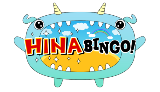 HINAGINGO!(ヒナビンゴ)の放送を見られる動画配信サービス!Huluで全話見放題・見逃し配信&オリジナル番組「HINA ROOM」もあり!